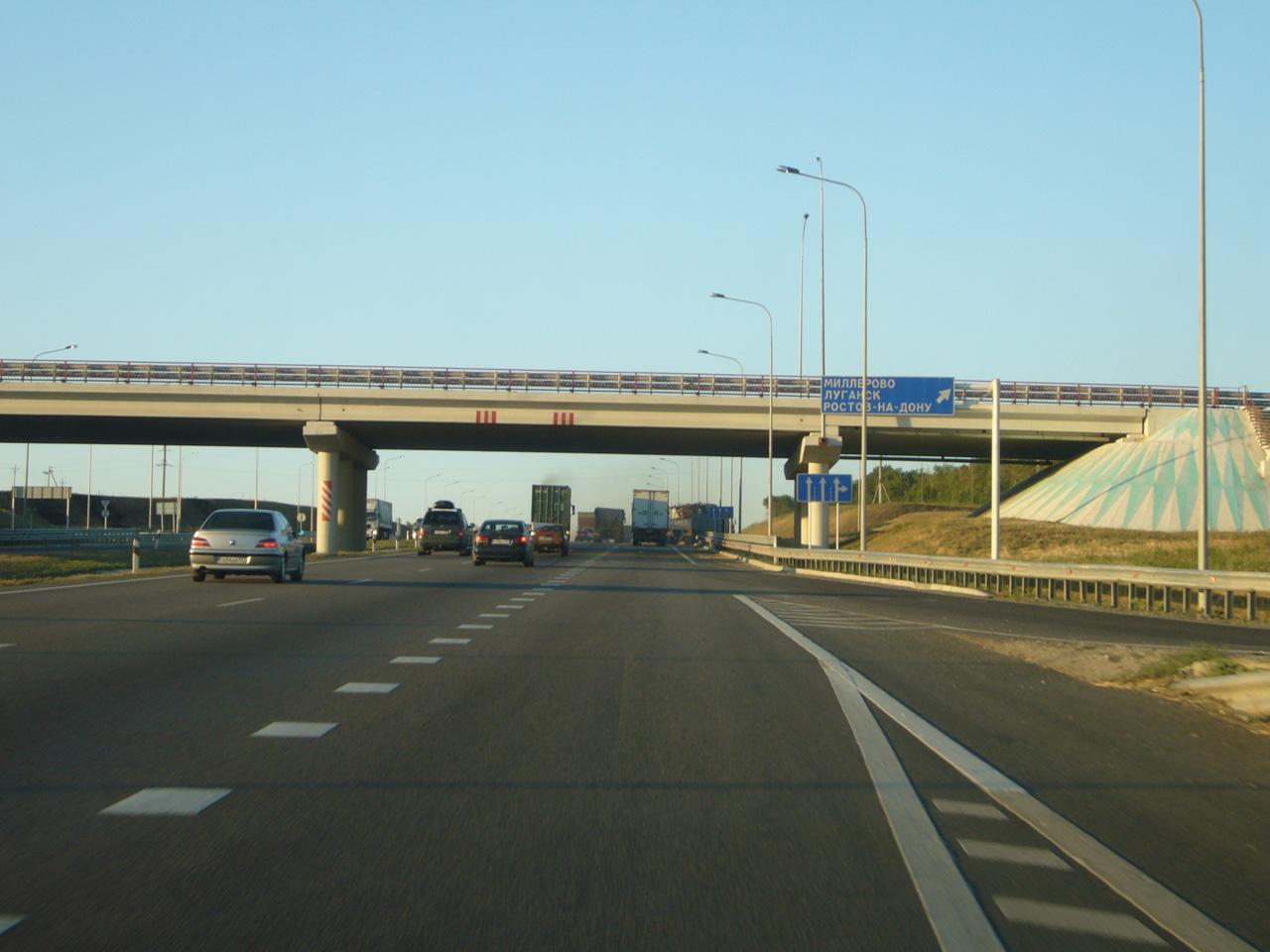 Аксайский район гостиницы трасса м4