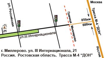 Схема проезда к гостевому дому «Дом Туриста» от трассы М4 ДОН